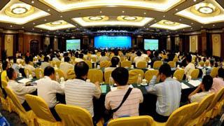 Il Foro di cooperazione agricoltura Asean-Cina, tenuto a Nanning il 19 ottobre scorso