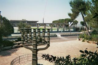 Il piazzale davanti alla Knesset (il parlamento israeliano)