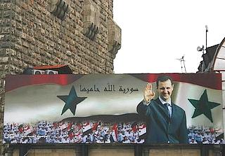 Manifesto elettorale del presidente siriano Assad